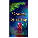 Holiday Reflections Boulevard Banner